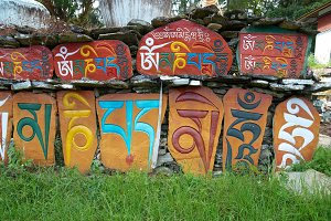 Buddhistic color letters