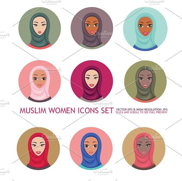 9 Muslim Woman In Hijab Icons Set