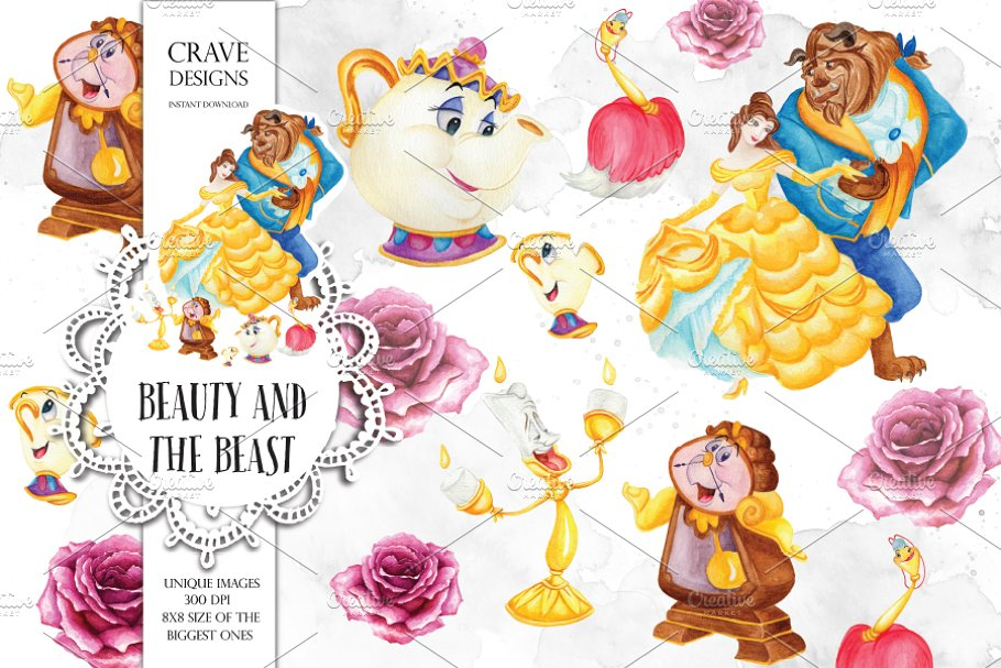 Facebook 300dpi. Beauty and the beast