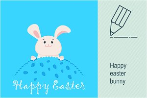 Happy easter bunny blue card