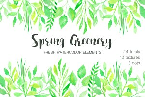 Watercolor Green Spring Set
