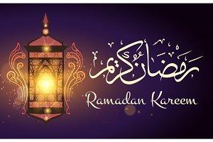 Beauty ramadan greeting background