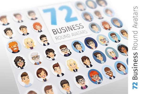 Flat Businessmen Round Avatars