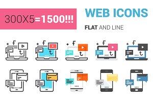 300 Web Icons