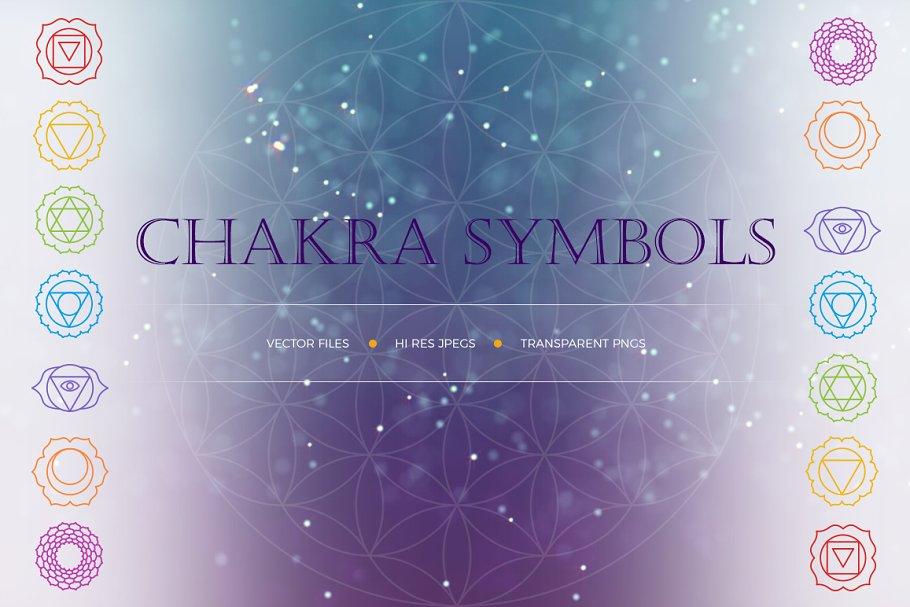 Chakra Symbols ~ Illustrations ~ Creative Market