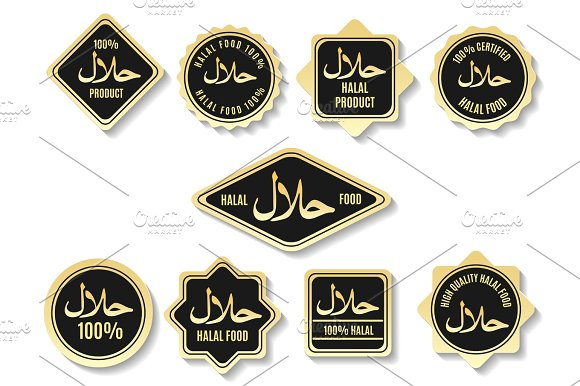Islamic Halal Meal Gold Certified Signs