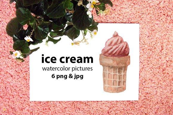Appetizing Watercolor Ice Cream