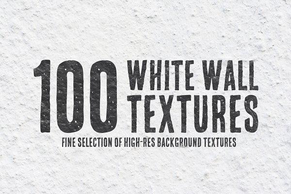 100 White Wall Textures Bundle