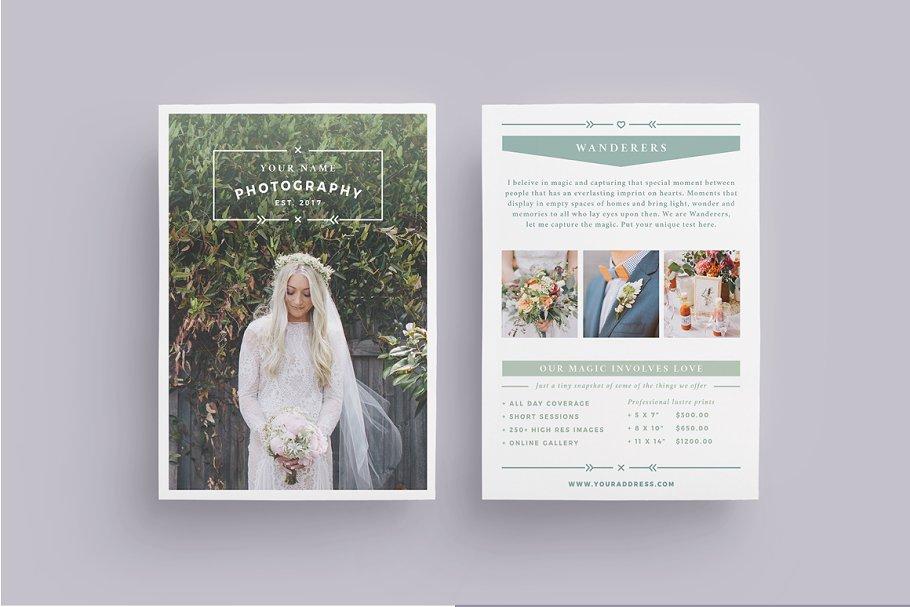 Wanderers Wedding Flyer Price List Flyer Templates Creative