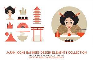 Japan icons & design elements set