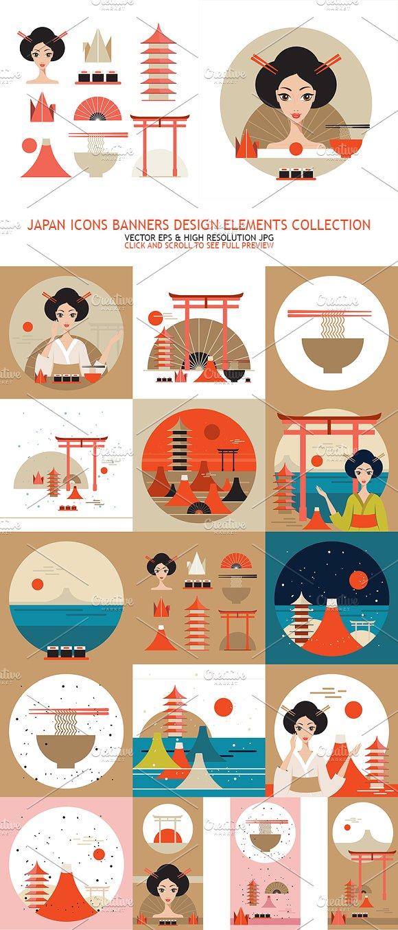 Japan Icons Design Elements Set