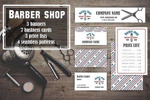 Barber Shop Business Card set