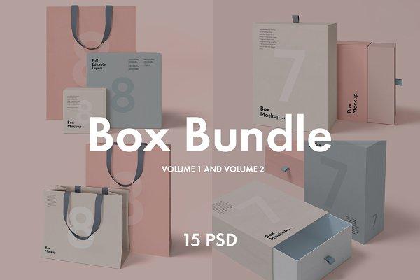 Box and Bag Mockup Bundle 15psd