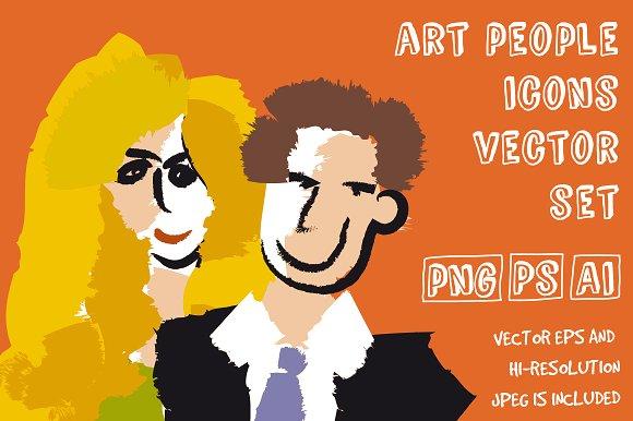 Art People Faces Vector Set