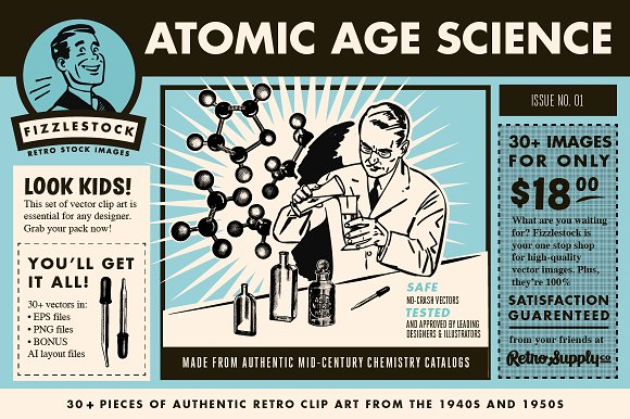 Atomic Age Science Clip Art 2