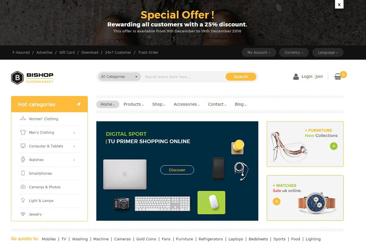 Ves Bishop in Magento Themes