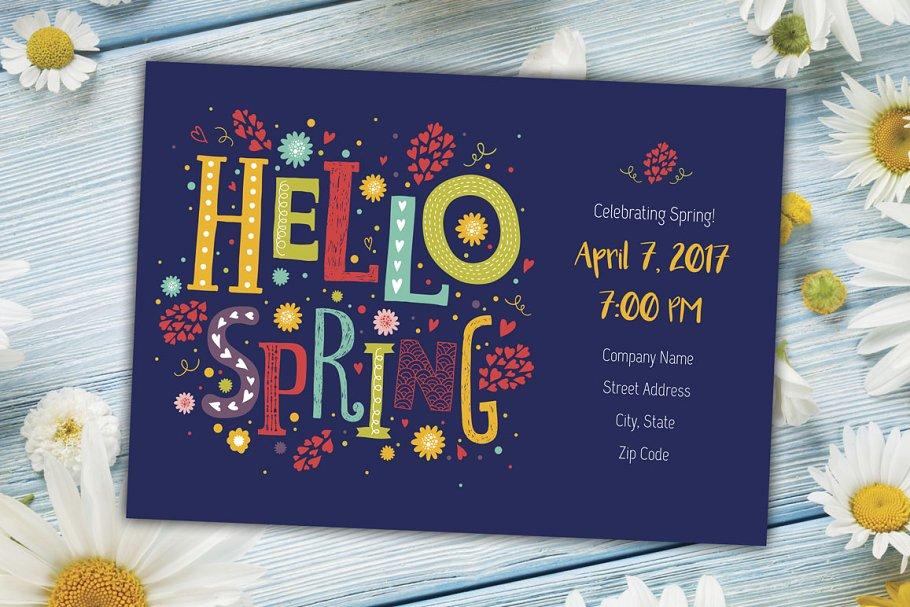 Hello Spring Invitation Party