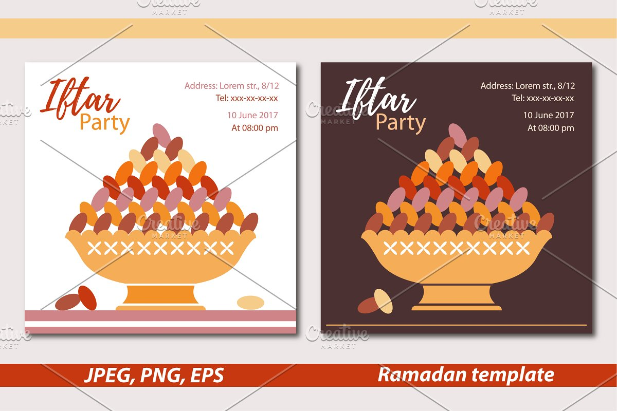 Iftar Party Template