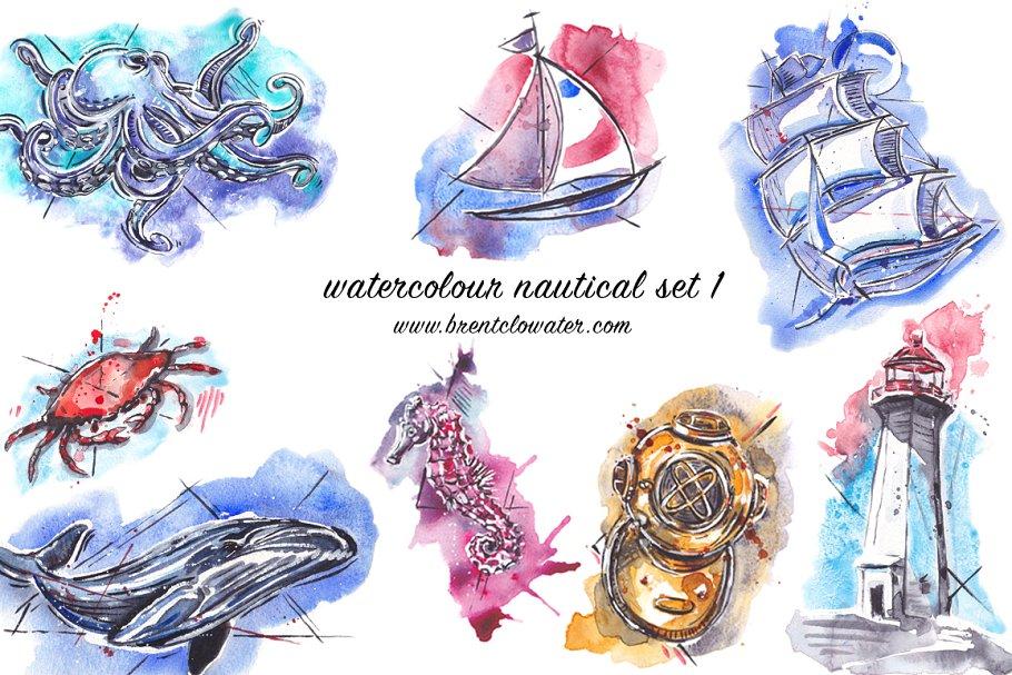 watercolor nautical set 1