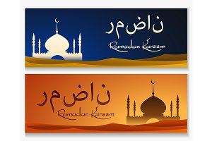 Day and night ramadan horizontal banners