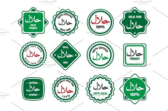 Islamic Kosher Certified Meal Emblems