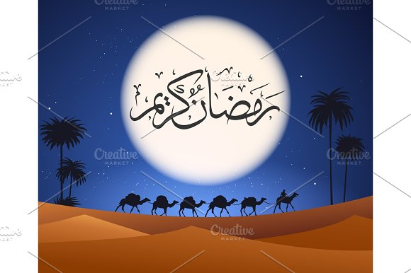 Ramadan Kareem Arabian Night Background