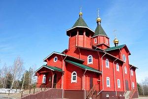 Russian Red Orthodox Church