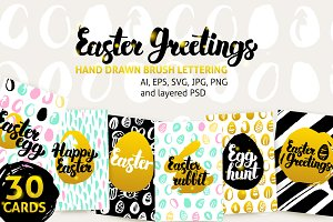 Easter Greetings Posters