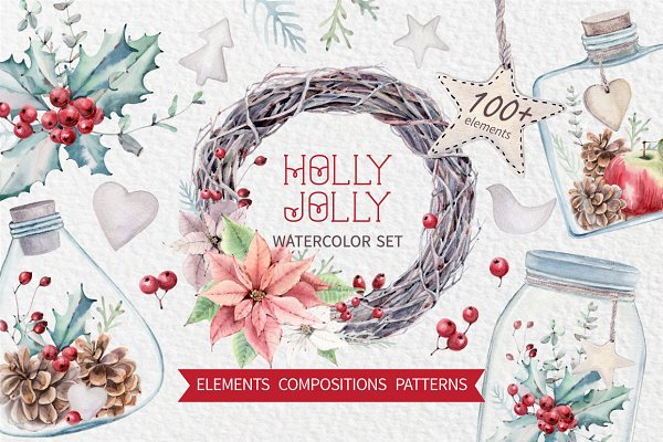 HOLLY JOLLY watercolor set