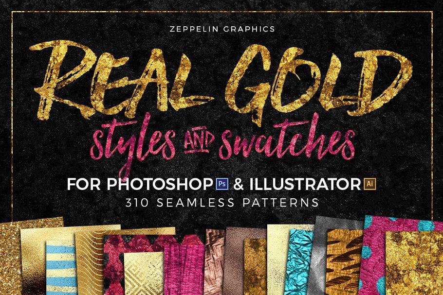 300+ Gold Glitter Foil Styles ~ Illustrator Add-Ons