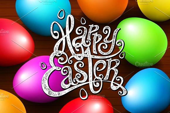 happy easter lettering vector egg