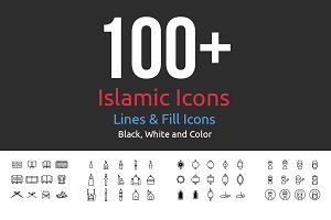 Over 100 Islamic Icons Set