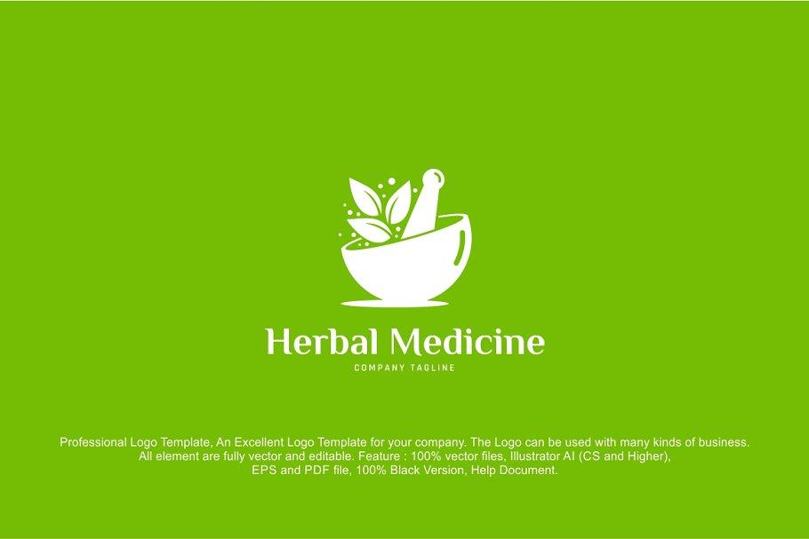 Nature Herbal Medicine Logo Template ~ Logo Templates ~ Creative Market