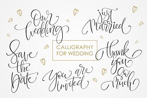 Wedding  Calligraphy  Bundle
