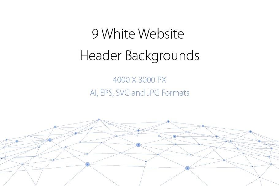 9 White Website Header Backgrounds Graphics Creative Market