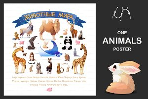 "♥ vector ""Animals of the World"" Rus"