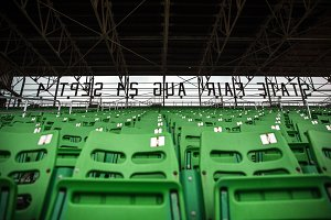 State Fair Grandstand Seats