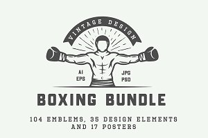 Vintage Boxing Bundle
