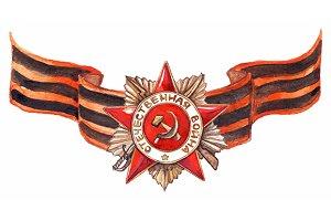 Medal ribbon The Great Patriotic War