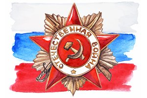 Star medal 9 May Russian flag