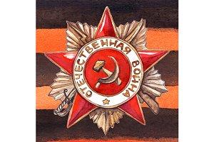 Star medal The Great Patriotic War