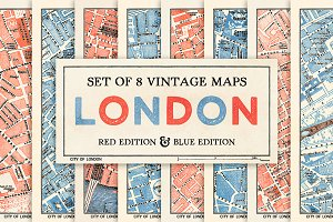 Set of 8 Vintage Maps of London