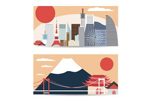 Set of banners on theme Japan. With with skyscrapers, Mount Fuji