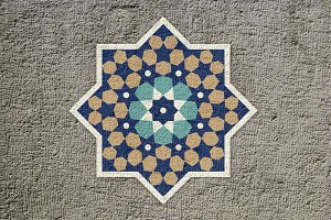Morocco Ornament