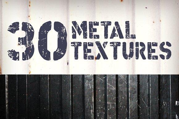 30 Metal Textures