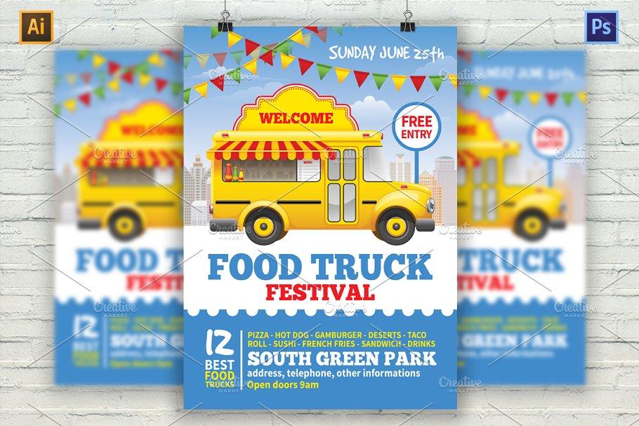 Save Food Truck Festival Flyer