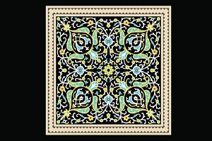 Arabic Floral Ornament