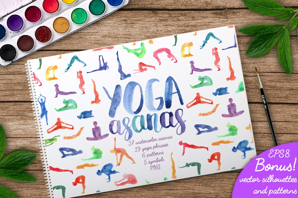 Watercolor Yoga Asanas Illustrations Creative Market
