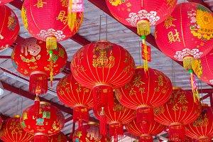 Chinese lantern hanging