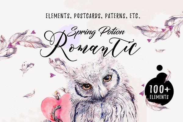 Romantic Potion